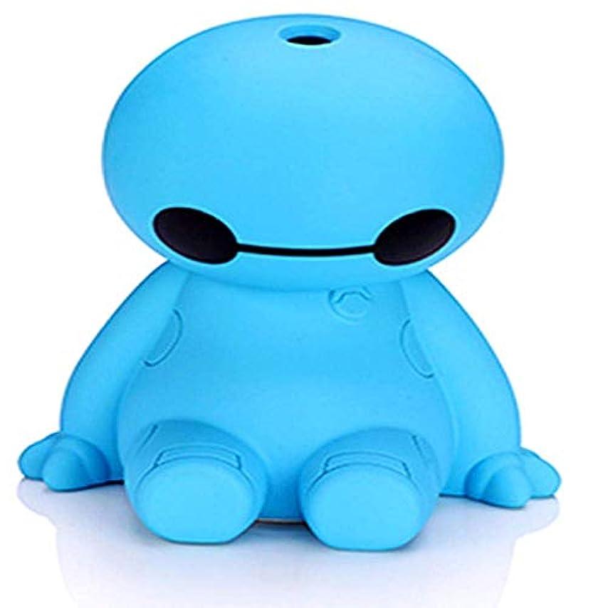集団降臨メンダシティSOTCE アロマディフューザー加湿器超音波霧化技術満足のいく解決策美しい装飾湿潤環境品質の製品腹筋、PP (Color : Blue)