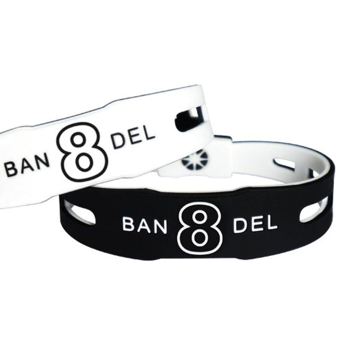 独裁る明日[バンデル?BANDEL]ナンバーブレスレット リバーシブルNo.8(ブラック?ホワイト)LLサイズ(20.5cm)【正規品】