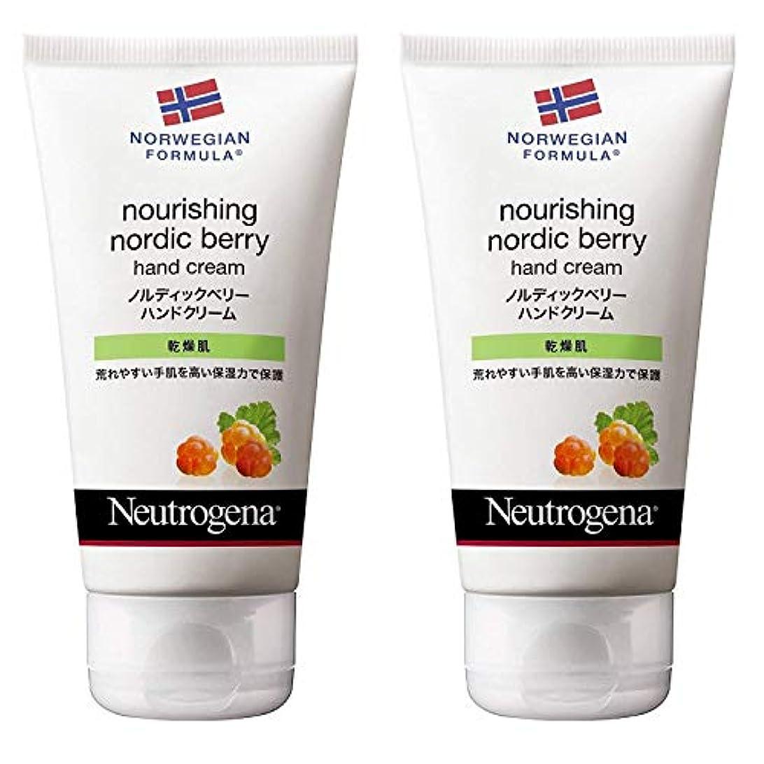どこか農夫スクラップブック[2個セット]Neutrogena(ニュートロジーナ)ノルウェーフォーミュラ ノルディックベリー ハンドクリーム 75g