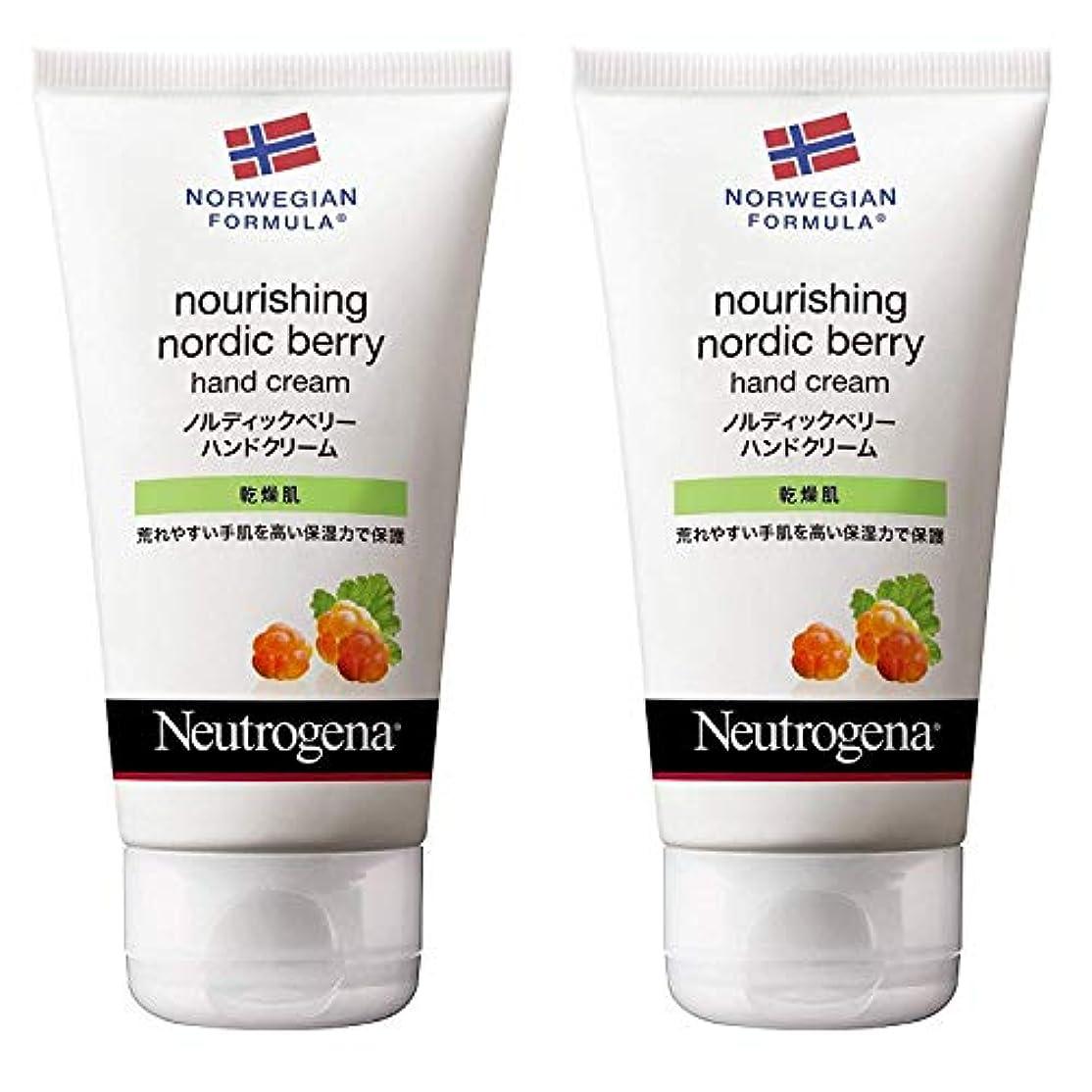 走る経過樹木[2個セット]Neutrogena(ニュートロジーナ)ノルウェーフォーミュラ ノルディックベリー ハンドクリーム 75g