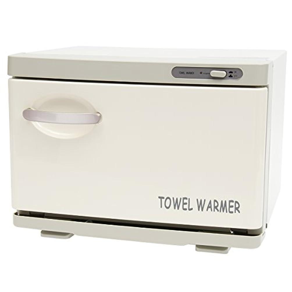ユーモラスささいな教室タオルウォーマー SH (前開き) 7.5L [ タオル蒸し器 おしぼり蒸し器 タオルスチーマー ホットボックス タオル おしぼり ウォーマー スチーマー 小型 業務用 保温器 ]