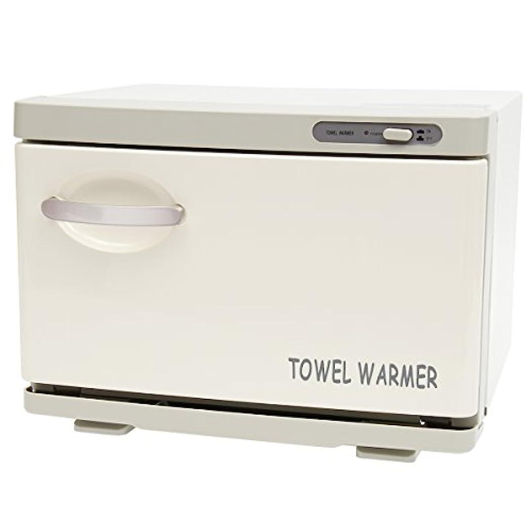 襟ペストリーテーブルを設定するタオルウォーマー SH (前開き) 7.5L [ タオル蒸し器 おしぼり蒸し器 タオルスチーマー ホットボックス タオル おしぼり ウォーマー スチーマー 小型 業務用 保温器 ]