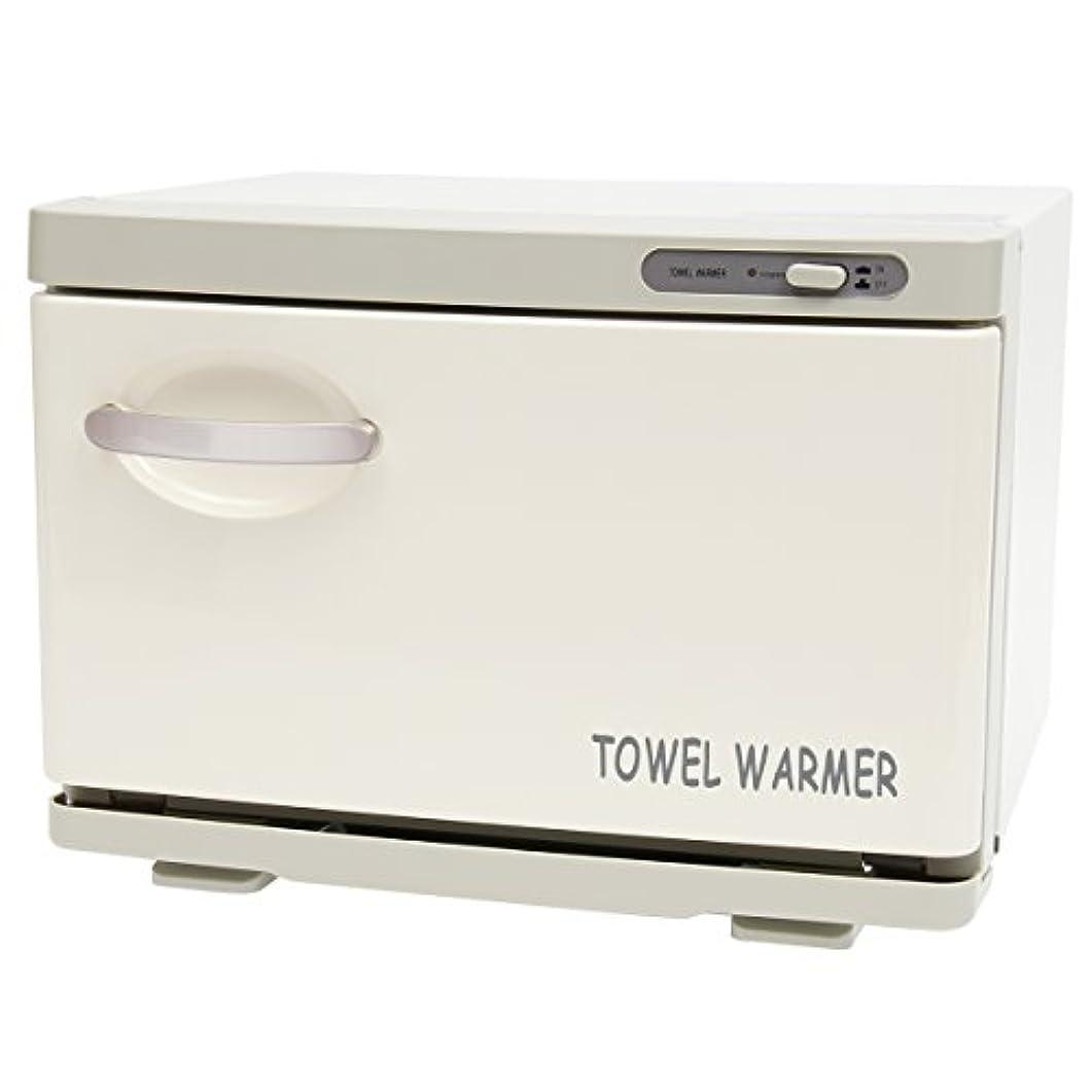 ベストあなたのもの溶融タオルウォーマー SH (前開き) 7.5L [ タオル蒸し器 おしぼり蒸し器 タオルスチーマー ホットボックス タオル おしぼり ウォーマー スチーマー 小型 業務用 保温器 ]