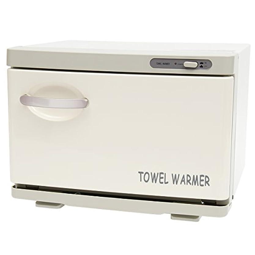 意外順応性のある精緻化タオルウォーマー SH (前開き) 7.5L [ タオル蒸し器 おしぼり蒸し器 タオルスチーマー ホットボックス タオル おしぼり ウォーマー スチーマー 小型 業務用 保温器 ]