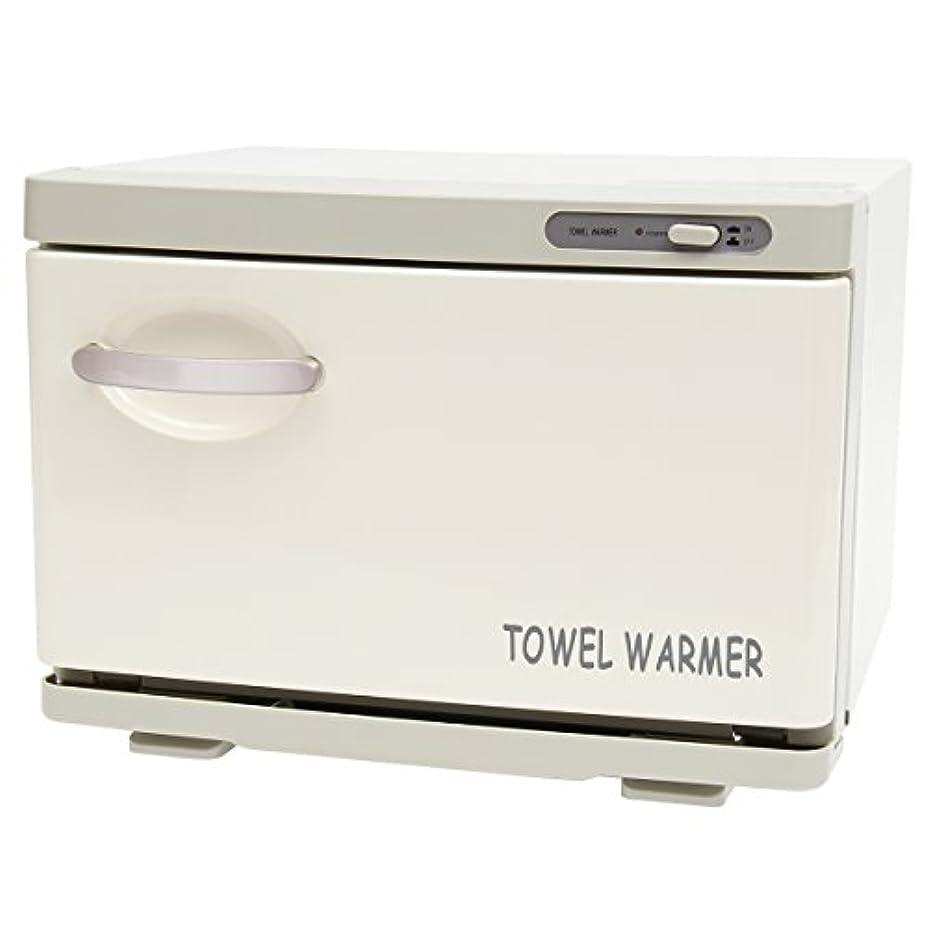 まあアミューズメント拍手するタオルウォーマー SH (前開き) 7.5L [ タオル蒸し器 おしぼり蒸し器 タオルスチーマー ホットボックス タオル おしぼり ウォーマー スチーマー 小型 業務用 保温器 ]