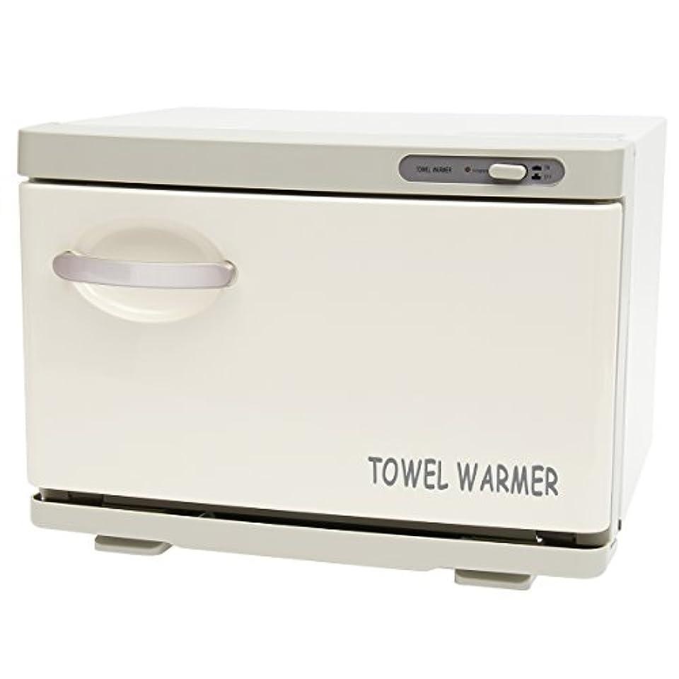 私達カイウス素晴らしいタオルウォーマー SH (前開き) 7.5L [ タオル蒸し器 おしぼり蒸し器 タオルスチーマー ホットボックス タオル おしぼり ウォーマー スチーマー 小型 業務用 保温器 ]