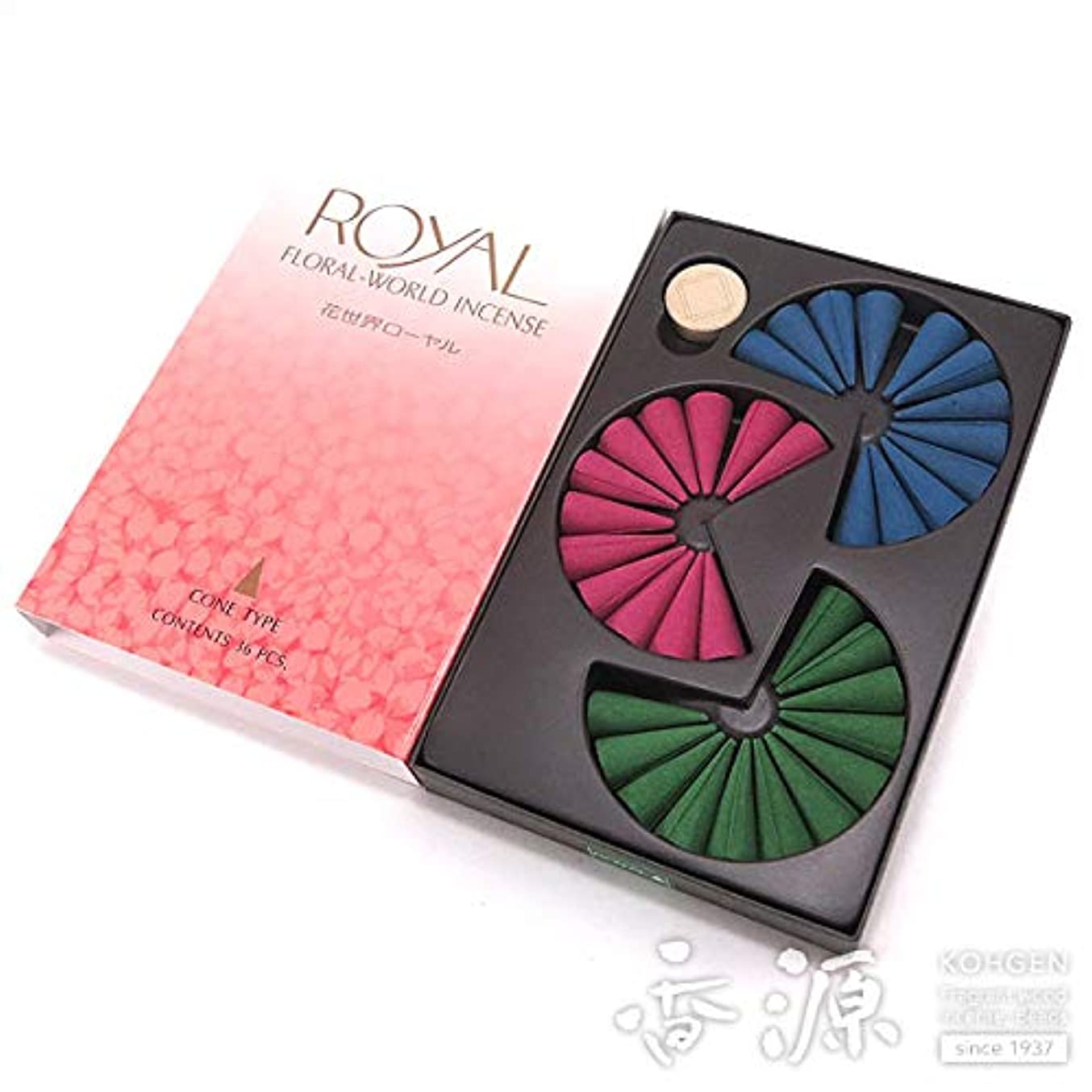 変更インレイ同様に松栄堂のお香 花世界ローヤル CO36粒入 簡易香立付 #220411