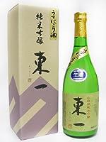 東一(あづまいち) 純米吟醸 山田錦 うすにごり生酒 熟成タイプ 720ml