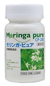 モリンガ・ピュア CP-285