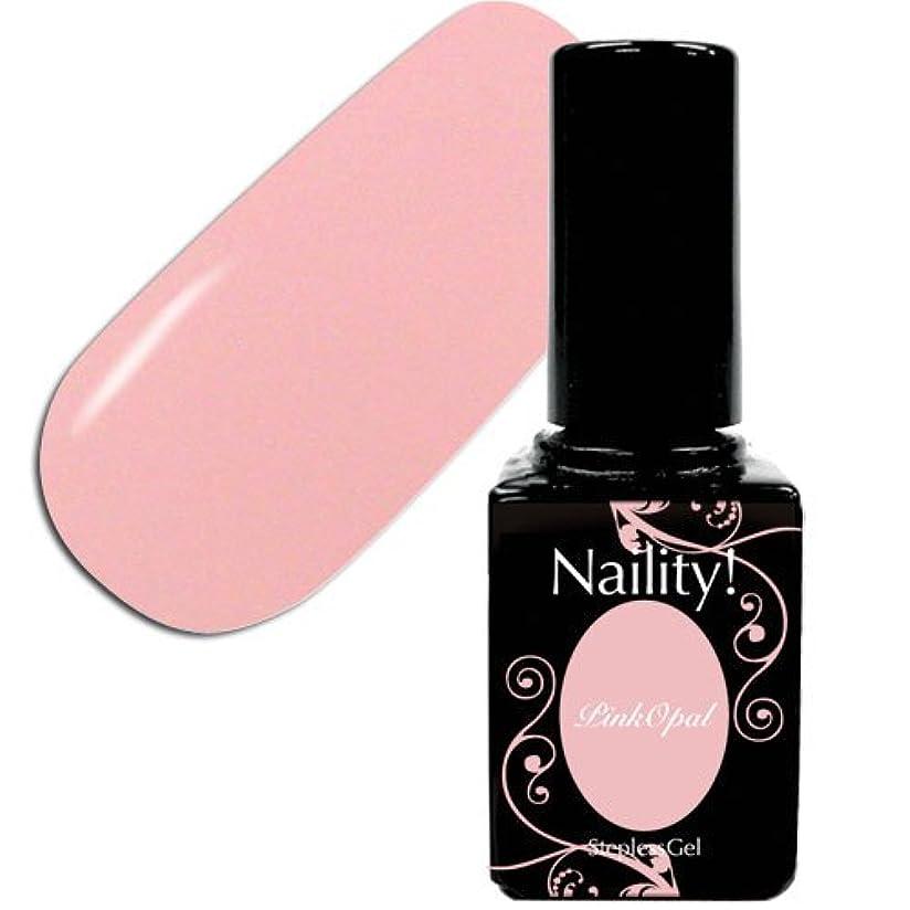 エゴマニア士気特許Naility! ステップレスジェル 184 ピンクオパール 7g