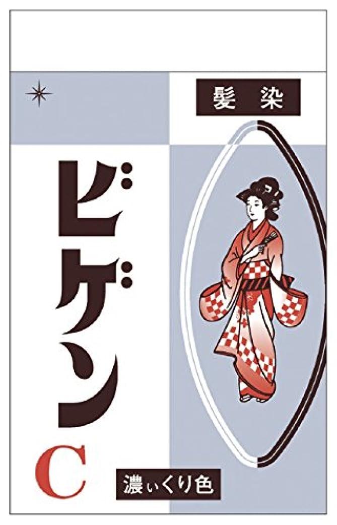 ホーユー ビゲン C (濃い栗色) 6g [医薬部外品]