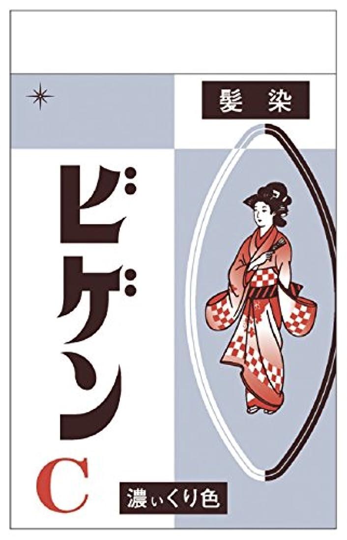 砂利命令的引き潮ホーユー ビゲン C (濃い栗色) 6g [医薬部外品]