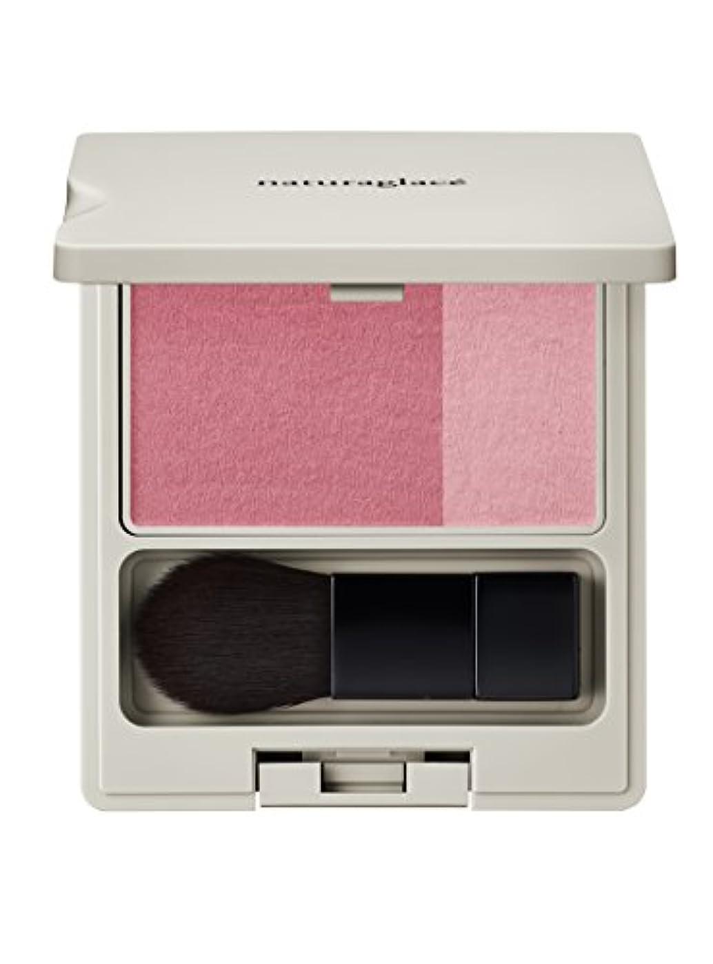 硫黄比類なき悩むナチュラグラッセ チークブラッシュ 01 (ピンク) 頬紅 ブラシ付き