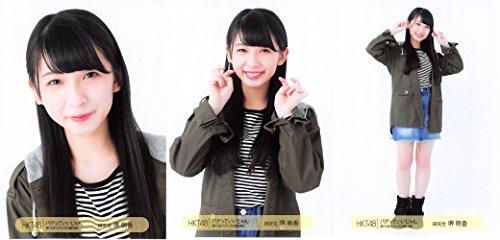 【堺萌香】 公式生写真 HKT48 バグっていいじゃん 5/...