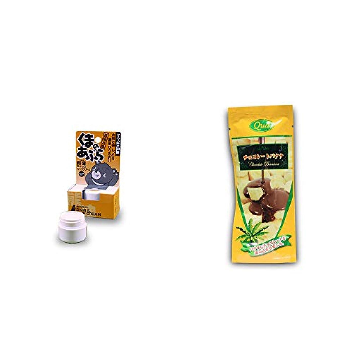 ささやき叫び声里親[2点セット] 信州木曽 くまのあぶら 熊油スキン&リップクリーム(9g)?フリーズドライ チョコレートバナナ(50g)
