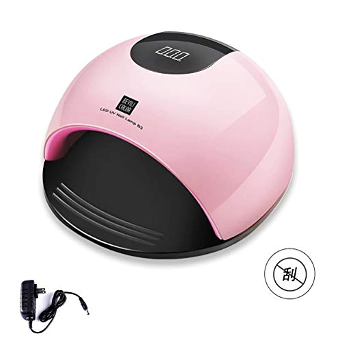 独裁に付ける逸話80ワットネイル光線療法マシンLEDライト速乾性ネイルランプ誘導ネイルベーキングランプドライヤー (Color : Pink)