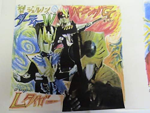 聖(サンタ)ジェルノンL(ロンリー)タイガー・ダーティW(ウルフ)・バーニングG(ギャラン) [DVD]