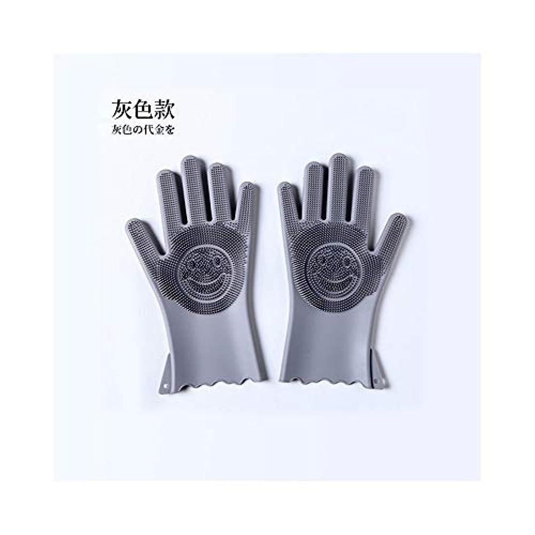 スプリット取り扱い構成員ニトリルゴム手袋 作業用手袋防水厚くて丈夫なシリコーン多機能キッチン家庭用手袋 使い捨て手袋 (Color : Gray, Size : M)
