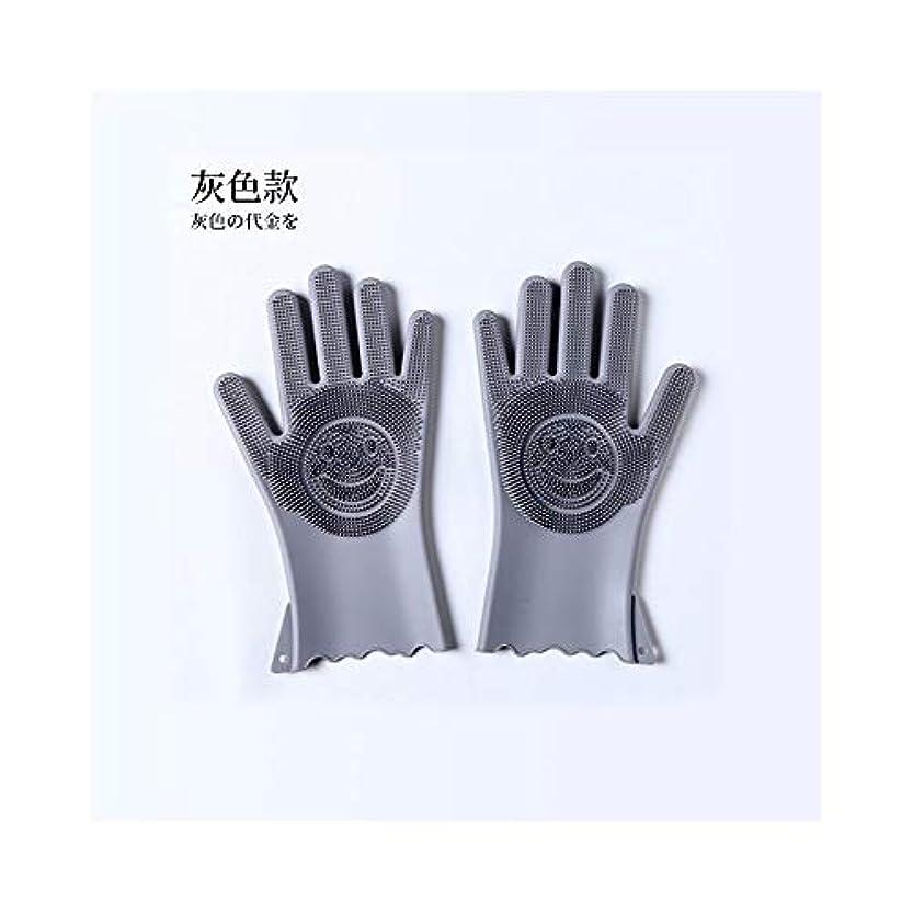 勤勉なシプリー光ニトリルゴム手袋 作業用手袋防水厚くて丈夫なシリコーン多機能キッチン家庭用手袋 使い捨て手袋 (Color : Gray, Size : M)