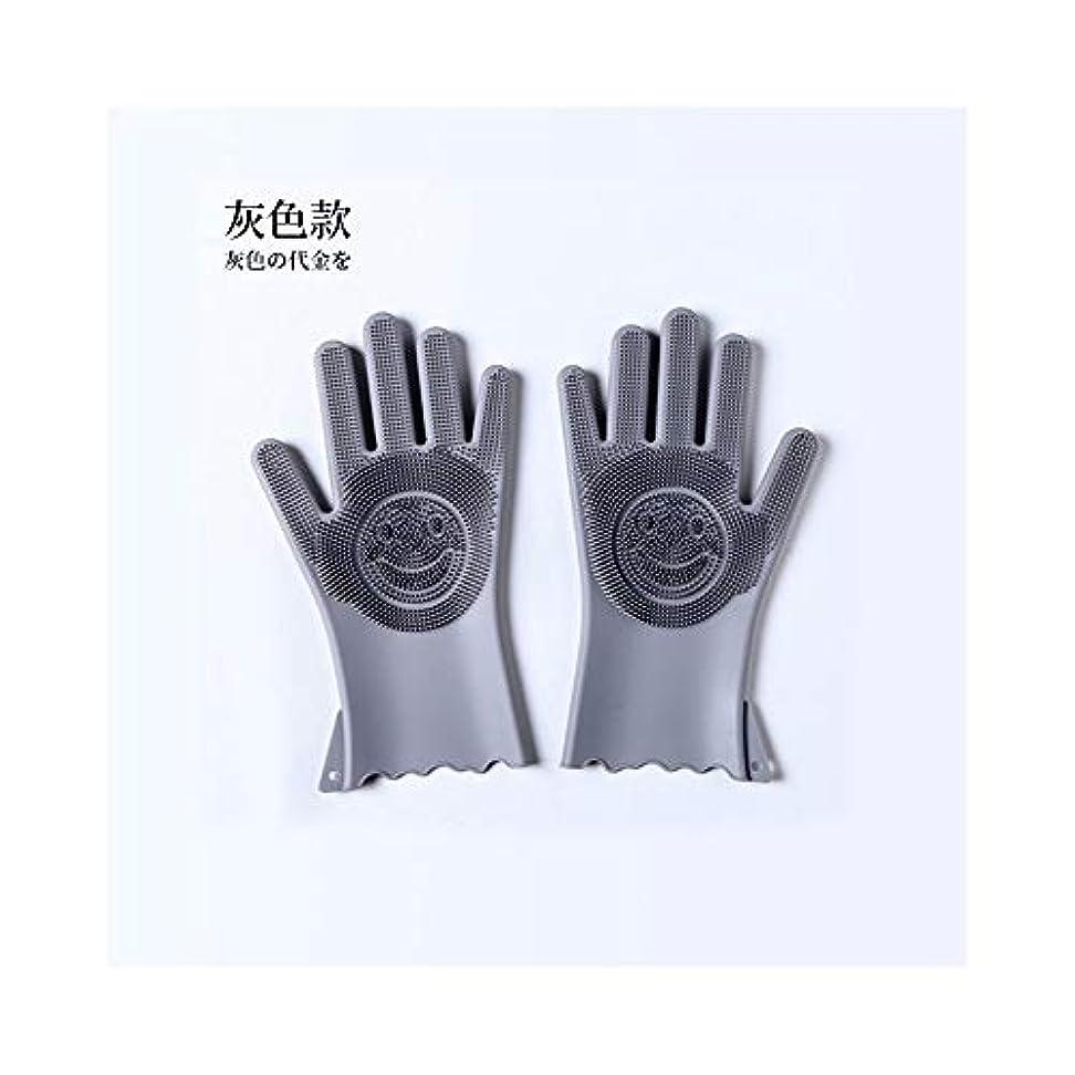 マイルドマット収縮ニトリルゴム手袋 作業用手袋防水厚くて丈夫なシリコーン多機能キッチン家庭用手袋 使い捨て手袋 (Color : Gray, Size : M)