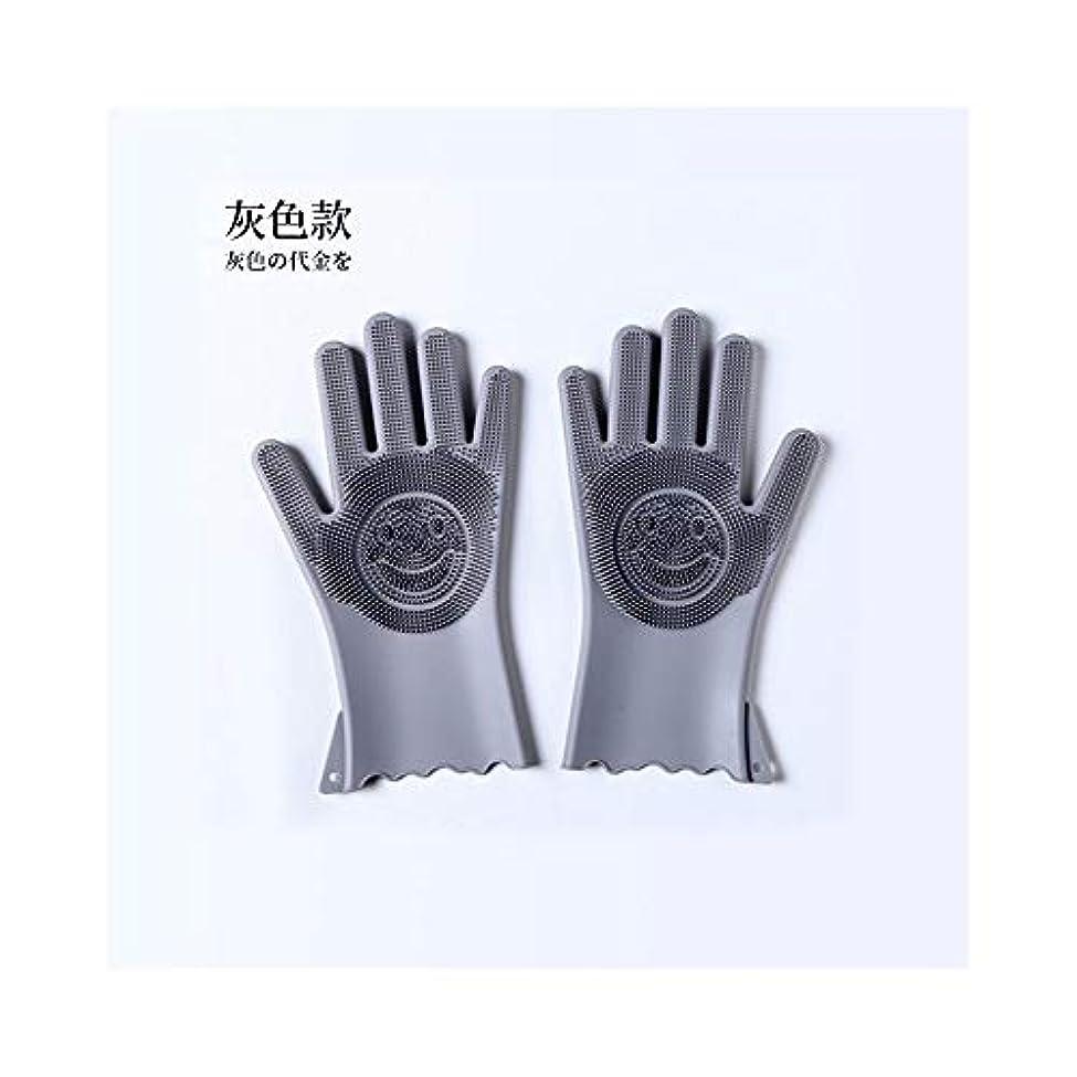 リットル衣服バラ色ニトリルゴム手袋 作業用手袋防水厚くて丈夫なシリコーン多機能キッチン家庭用手袋 使い捨て手袋 (Color : Gray, Size : M)