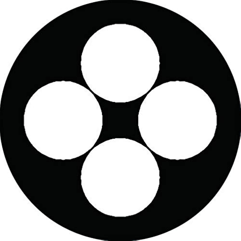 家紋シール 四つ星紋 布タイプ 直径40mm 6枚セット NS4-1656
