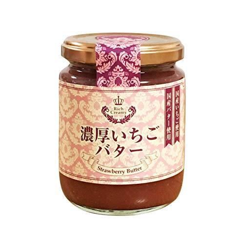 蓼科高原食品 濃厚いちごバター 250g 国産いちご 国産バター使用