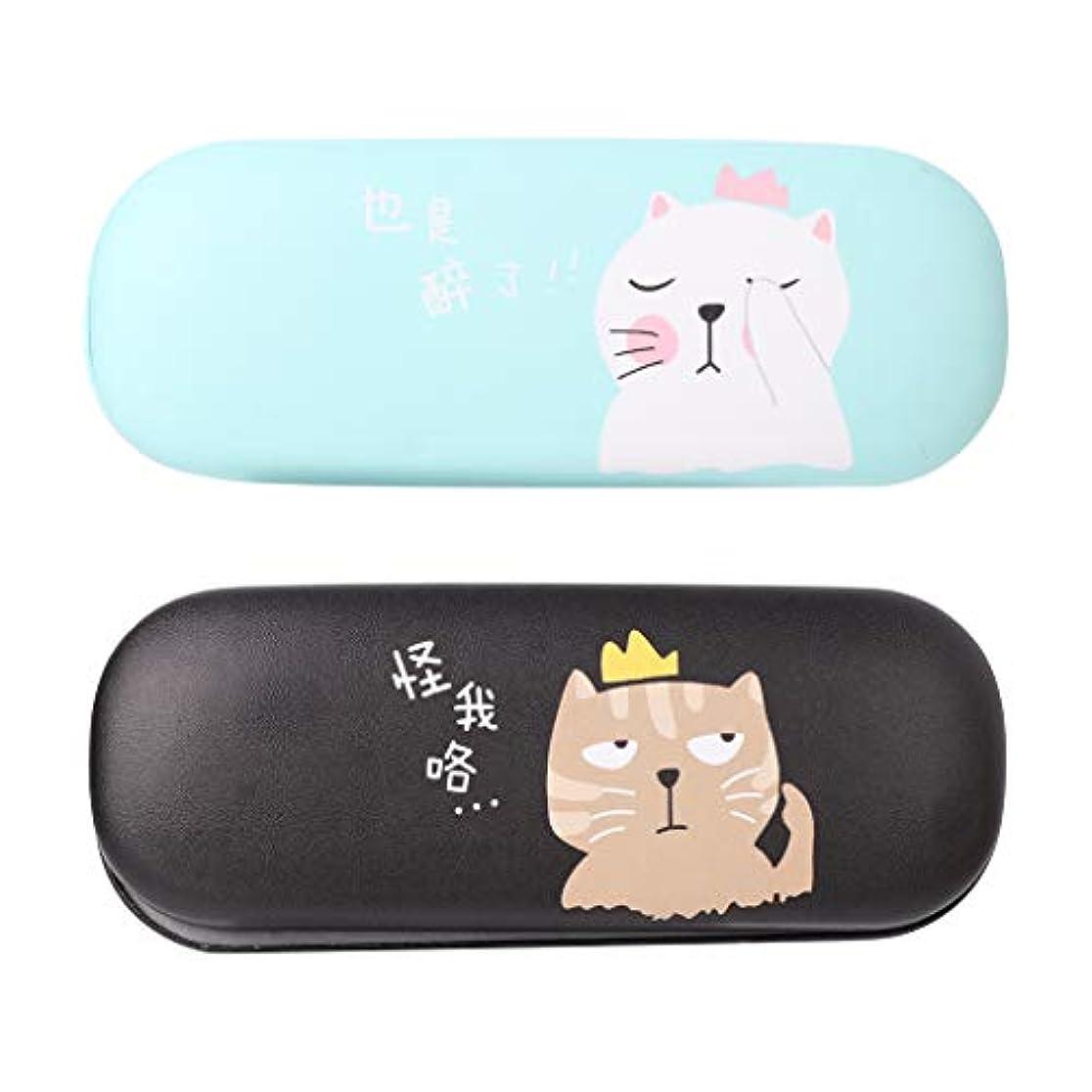創傷パスタ認証Manyao 眼鏡のポータブルストレージのための眼鏡箱かわいい猫の漫画のハードケースプロテクター