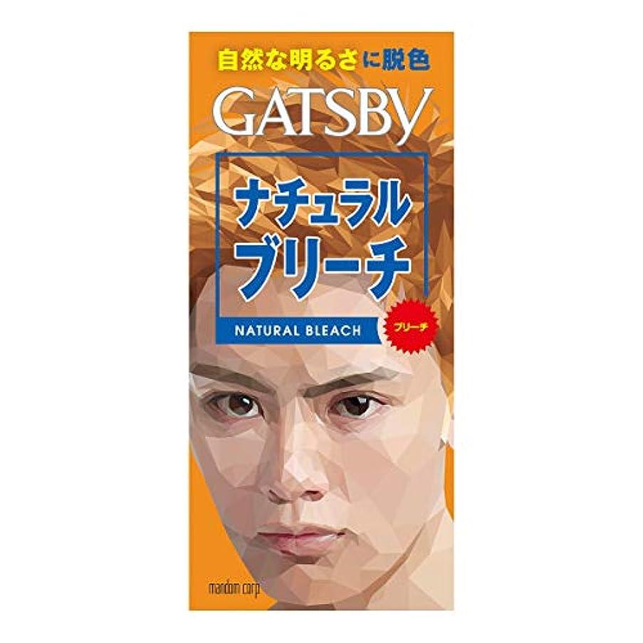 掃くコンデンサー吸収剤ギャツビー ナチュラルブリーチ 【HTRC5.1】