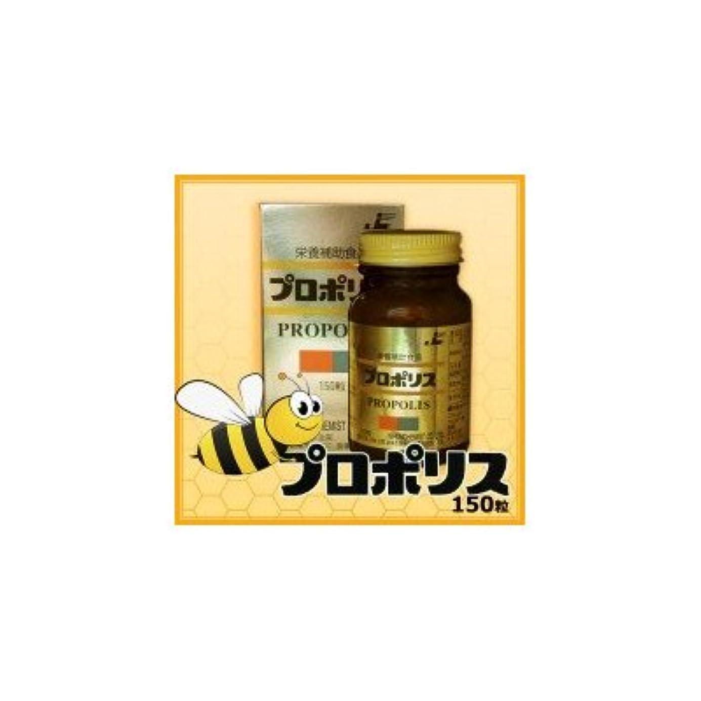 シャイニング口ひげ横にプロポリス 37.5g(250mg×150粒)