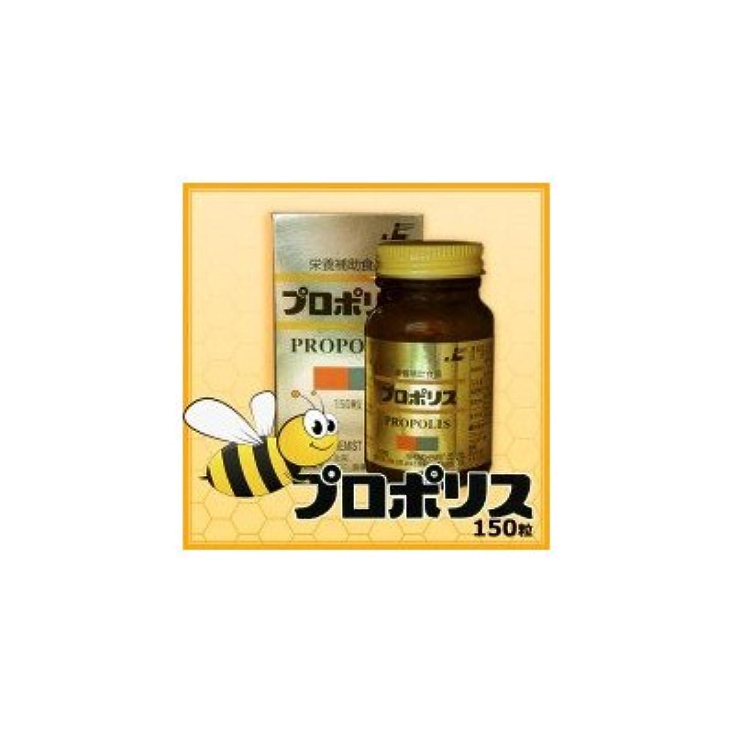 風邪をひく謎心配プロポリス 37.5g(250mg×150粒)