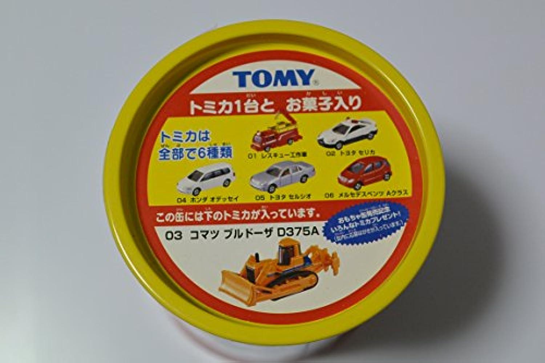 トミカ おもちゃ缶 03 コマツ ブルドーザ D375A