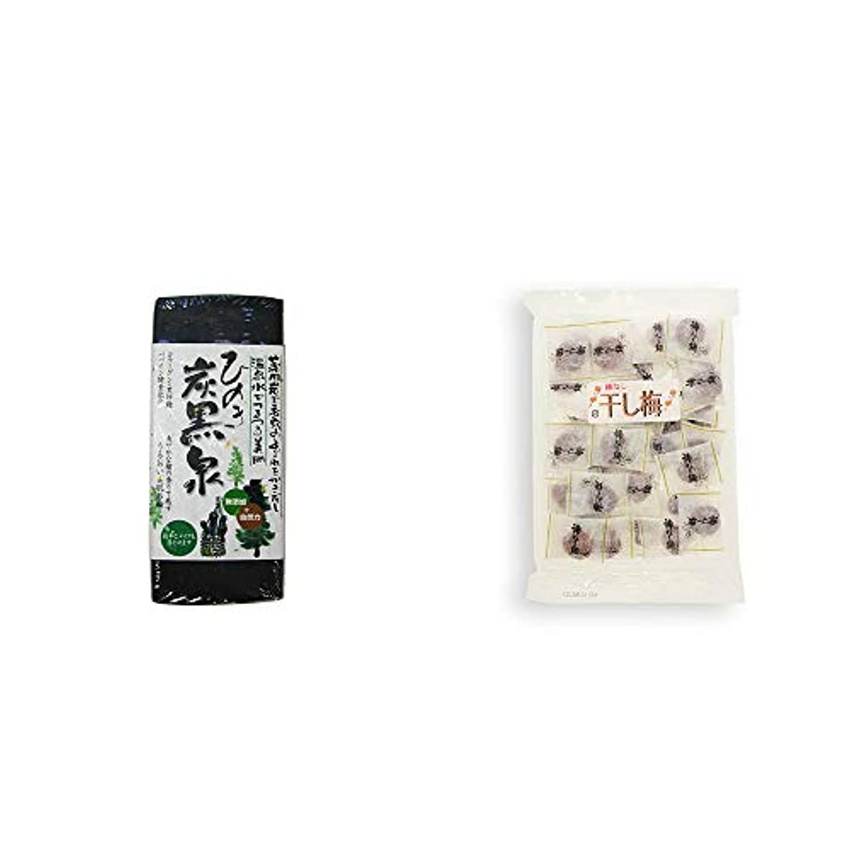 接ぎ木味枕[2点セット] ひのき炭黒泉(75g×2)?種なし干し梅(160g)[個包装]