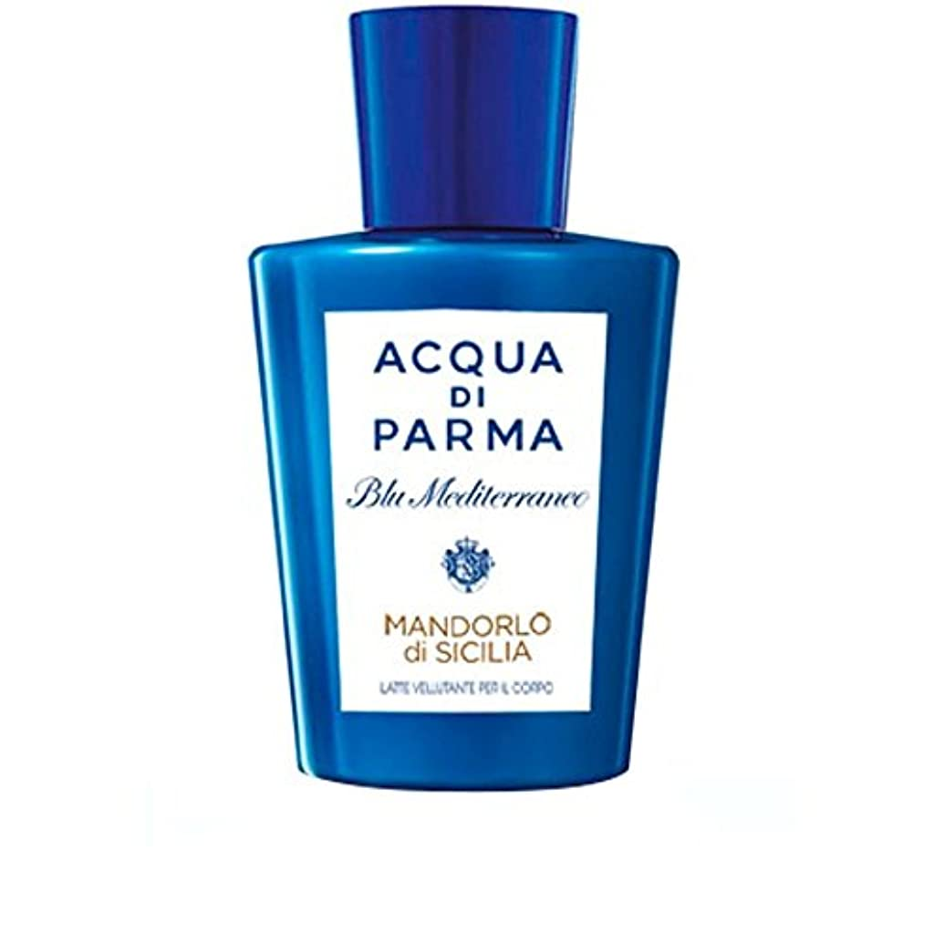 なのでメロディーコンプライアンスアクアディパルママンドルロ?ディ?シチリア至福のボディローション200 x2 - Acqua Di Parma Mandorlo Di Sicilia Pampering Body Lotion 200ml (Pack...