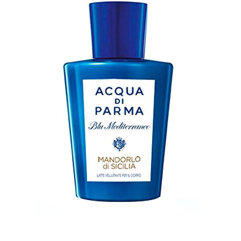 スローその結果必要条件アクアディパルママンドルロ?ディ?シチリア至福のボディローション200 x4 - Acqua Di Parma Mandorlo Di Sicilia Pampering Body Lotion 200ml (Pack...