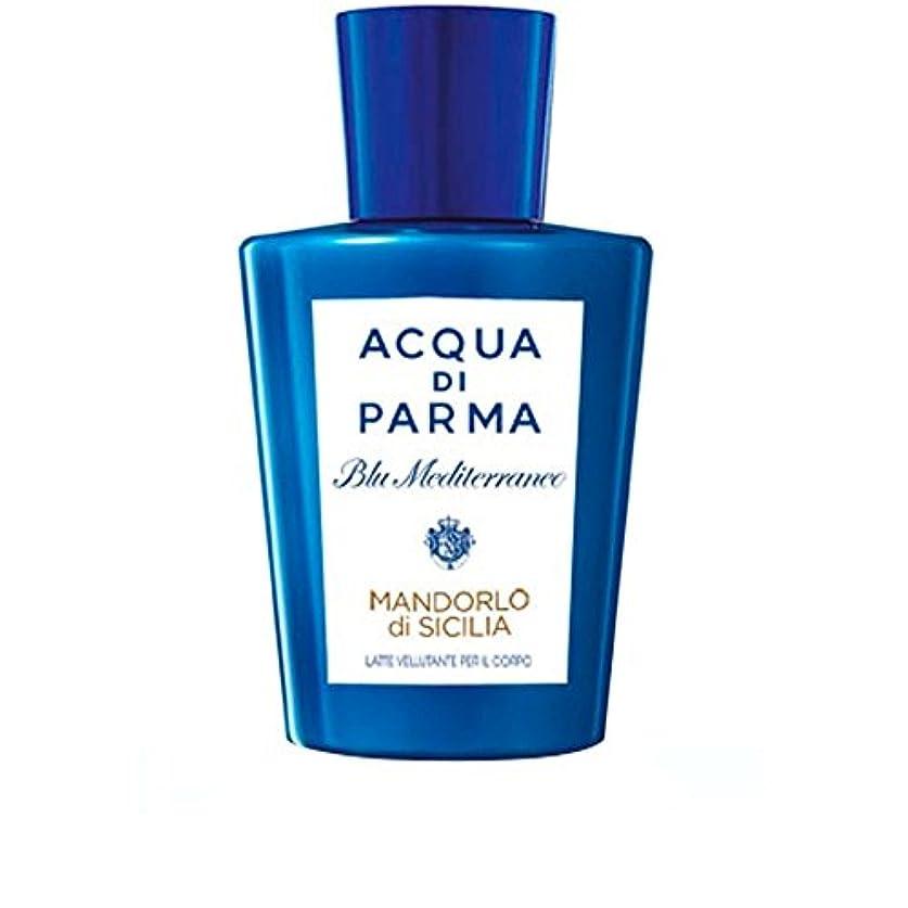 暴露するエンジニアリング凝視アクアディパルママンドルロ?ディ?シチリア至福のボディローション200 x4 - Acqua Di Parma Mandorlo Di Sicilia Pampering Body Lotion 200ml (Pack...