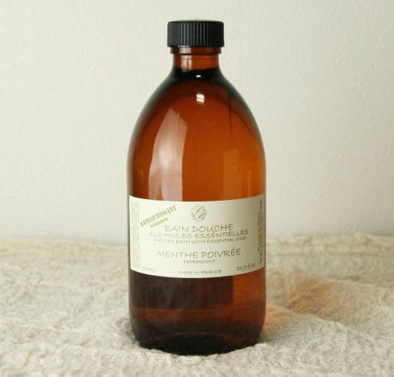 ワークショップ服を洗う一元化するSAVONNERIE DE BORMES(サボネリー) NATURAL LINE シャワージェル 500ml 「オレンジ」 4994228009166