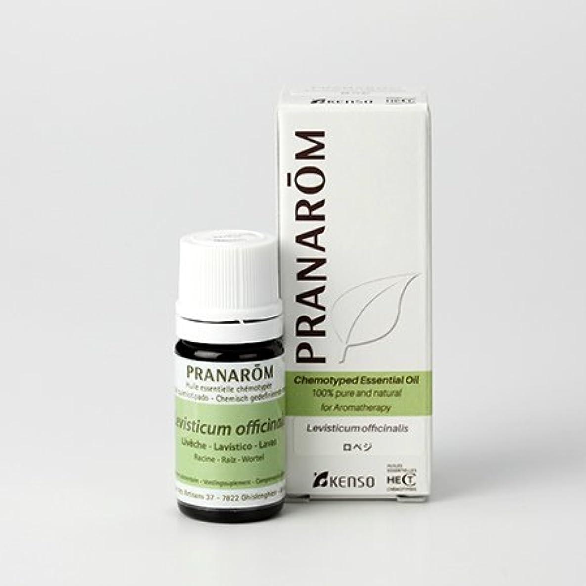 パートナーリム全体にプラナロム ロベジ 5ml (PRANAROM ケモタイプ精油)