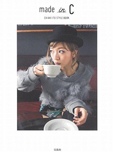「AAA」伊藤千晃、結婚と妊娠を発表 〜グループは卒業