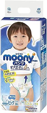 Moonyman Airfit Pants Diaper, Boy, X-Large, 38 Count
