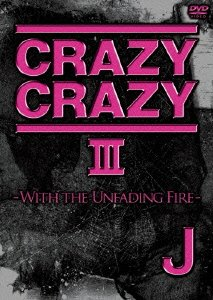 CRAZY CRAZY III -WITH THE UNFADING FIRE- [DVD]
