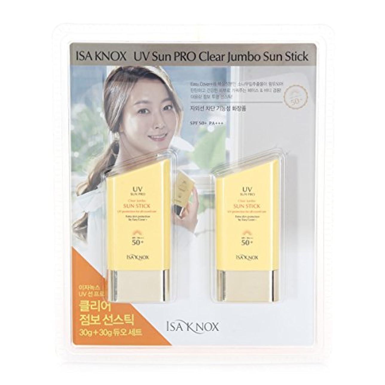 ストレスの多い摩擦収容する[イザノックス / ISA KNOX] UVサンプロクリアジャンボサンスティック 30g×2個セット / ISA KNOX Sun Pro Clear Jumbo Sun Stick / SPF50+ PA++ / クリアスティック...