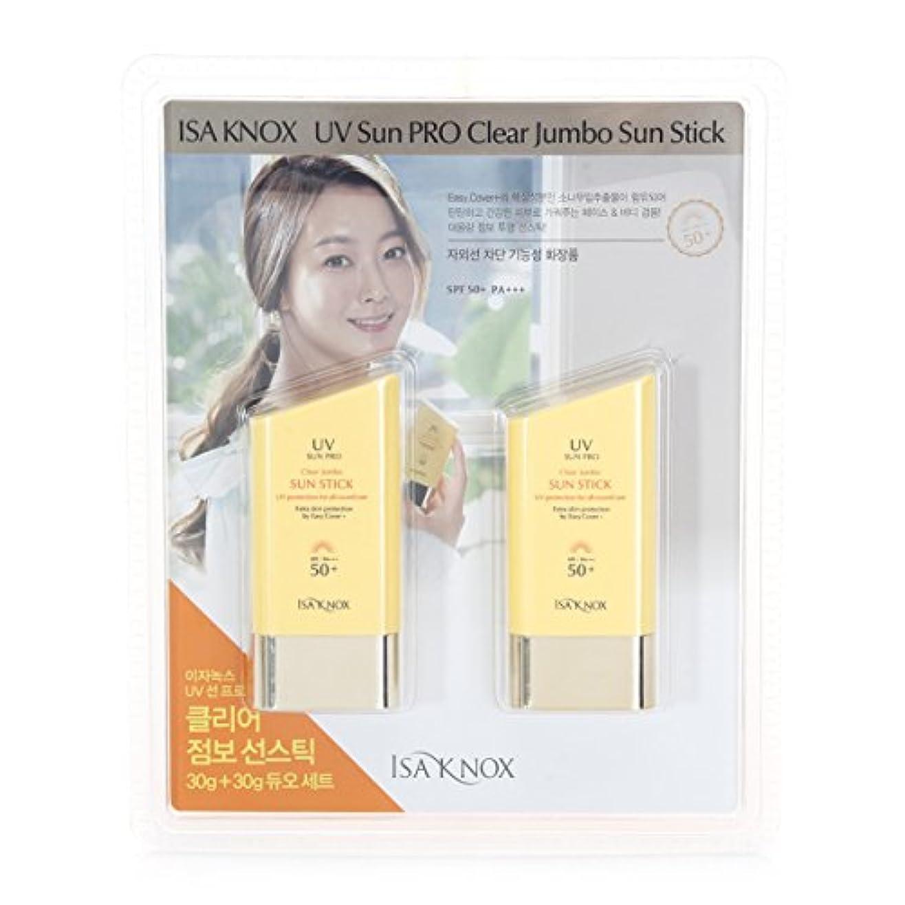 軍艦後ろに部族[イザノックス / ISA KNOX] UVサンプロクリアジャンボサンスティック 30g×2個セット / ISA KNOX Sun Pro Clear Jumbo Sun Stick / SPF50+ PA++ / クリアスティック...