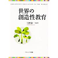Amazon.co.jp: 弓野 憲一: 本