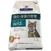プリスクリプション・ダイエット 療法食 WD 猫 2kg