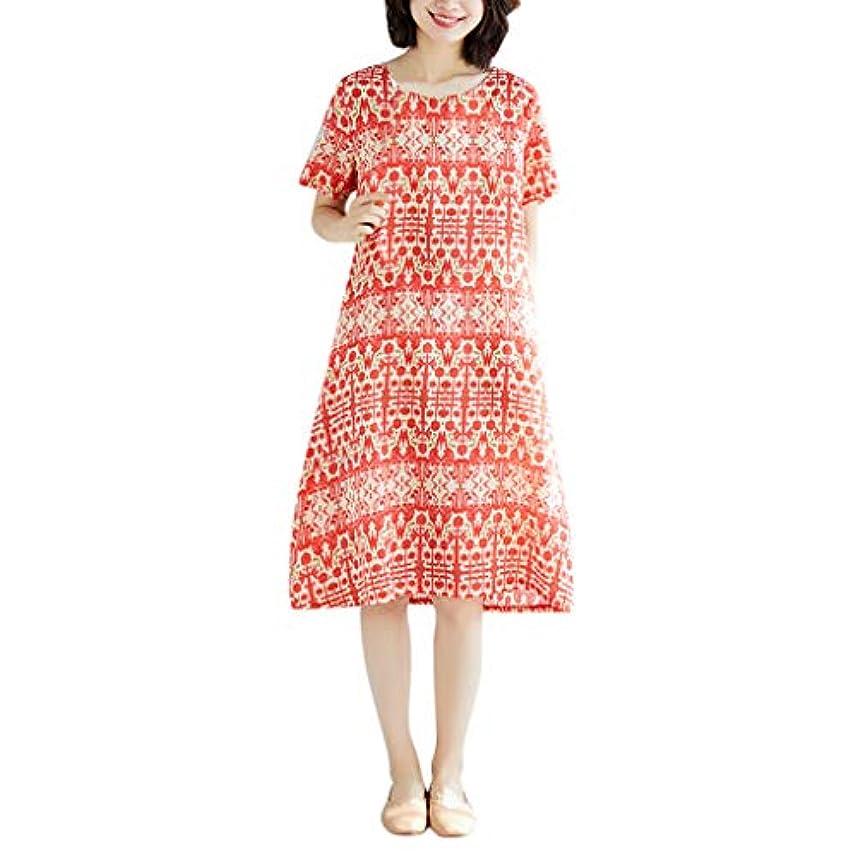 鎖合金チャネルワンピース レディース Rexzo 個性 女性ウエア 綿麻ワンピース エレガント 体型カバー リネンワンピ 着やせ 着心地 ワンピース おしゃれ 優しい風合い ワンピース ナチュラル シンプル ドレス 日常 お出かけ