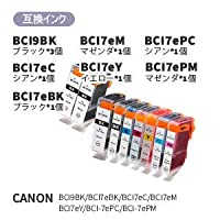 キャノン CANON 【7本+BCI9BK2本】BCI7e/6MP+BCI9BK汎用インク4580682443075