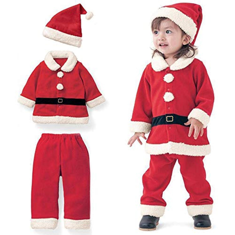 サンタコス 仮装 衣装 クリスマス装束 帽子付き 撮影衣装 子供用 3点セット 男の子 女の子 95cm