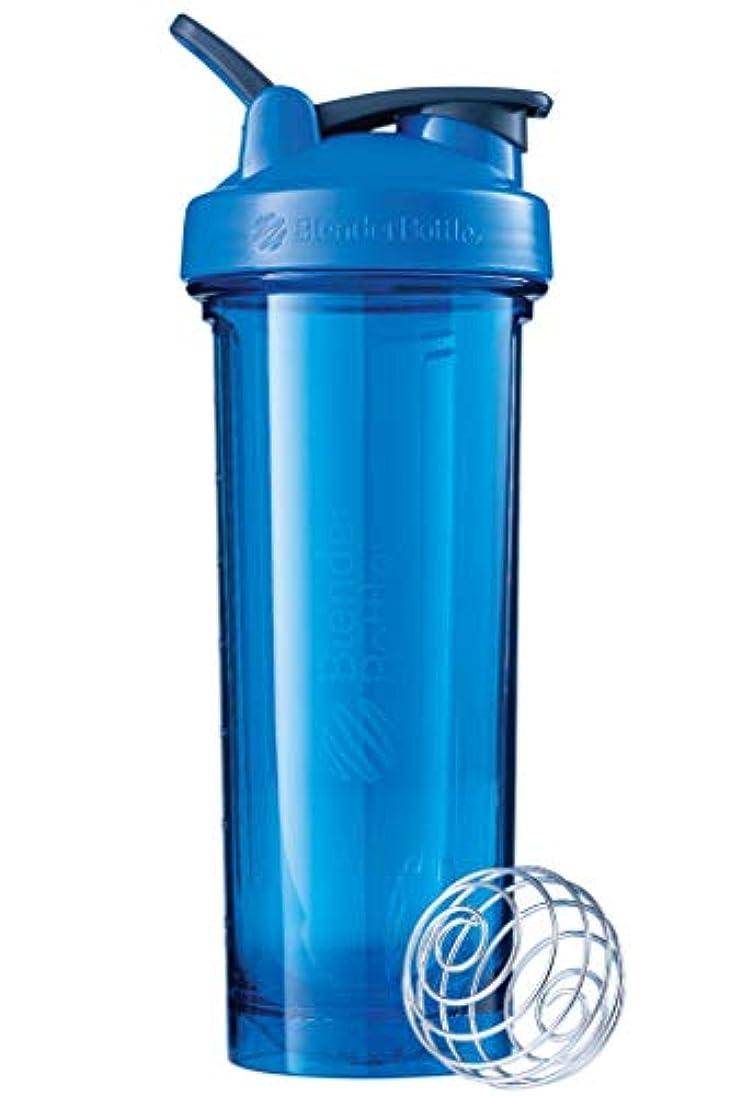 遷移レイア縫い目ブレンダーボトル 【日本正規品】 ミキサー シェーカー ボトル Pro32 32オンス (940ml) シアン BBPRO32 CYA