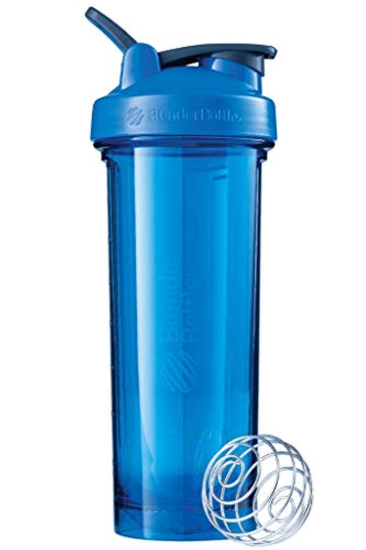 ブレンダーボトル 【日本正規品】 ミキサー シェーカー ボトル Pro32 32オンス (940ml) シアン BBPRO32 CYA